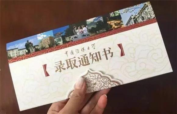 花开天籁|中传学霸罗炼羽:偶像...