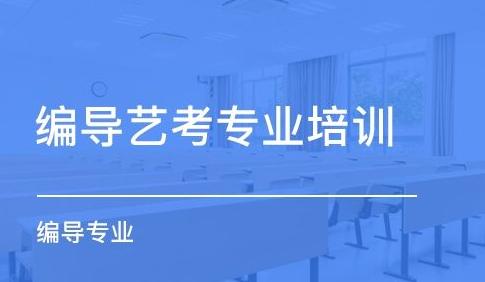 编导艺考电影试听语言名词解释分...