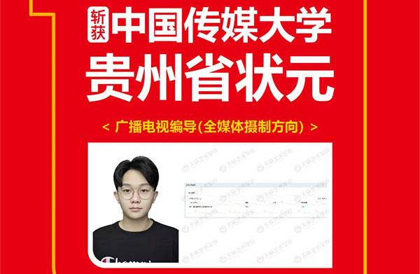 天籁艺术学校赵书瑶同学斩获202...