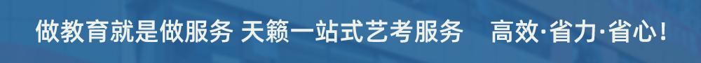教(jiao)育服務(wu)