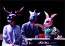 第15届戏剧节