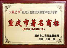 2015年3.15阳光培训机构