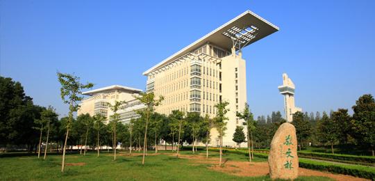 南京师范大学音乐学院
