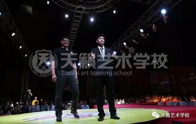 重庆艺考培训学校