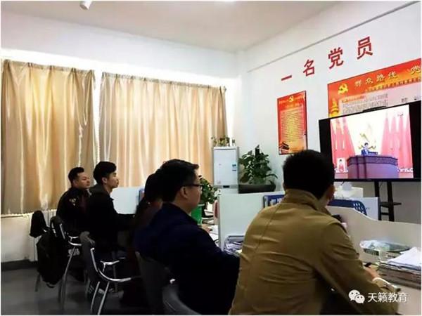 重庆美术辅导班
