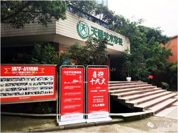 重庆美术高考集训中心