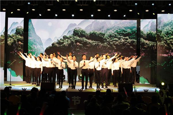 天籁艺术学校第12届梦想秀(贵州站)