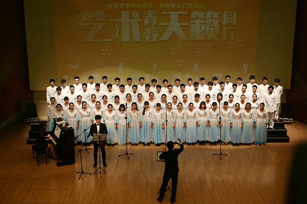 天籁音乐专业实训