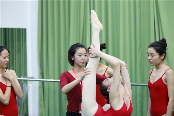 天籁舞蹈课堂