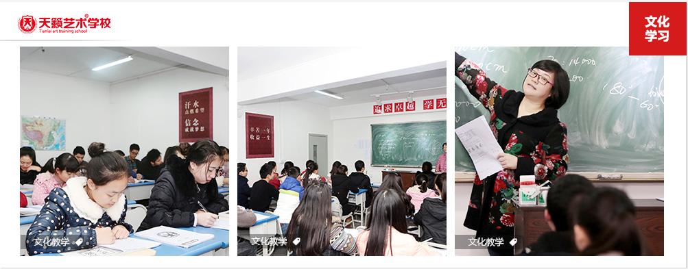 天籁文化教学