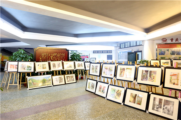 重庆美术高考画室哪里好