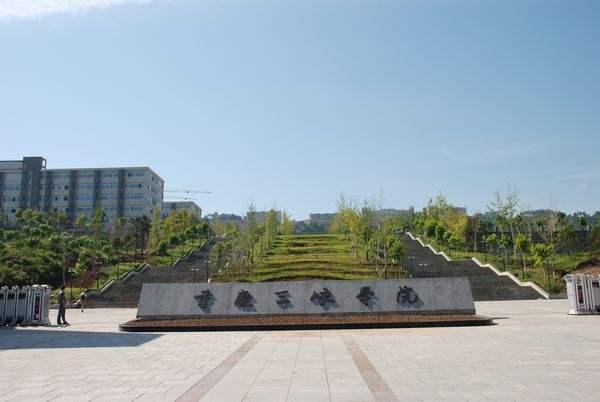 重庆三峡学院2018年美术专业合格分数线及成绩查询