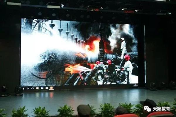 2018天籁消防安全知识培训会