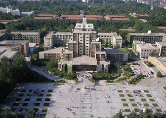 西安交通大学城市学院