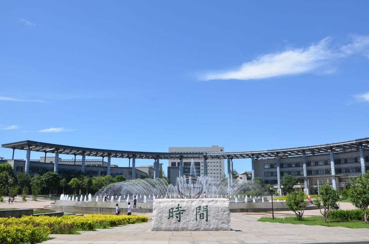 天津师范大学校园