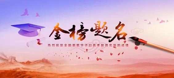 重庆2018高考分数线