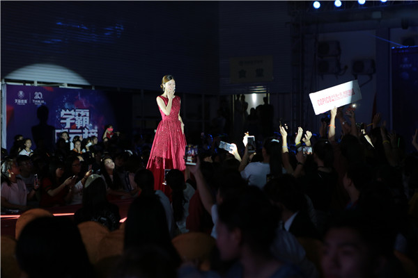 2018贵州天籁学霸风云榜颁奖盛典