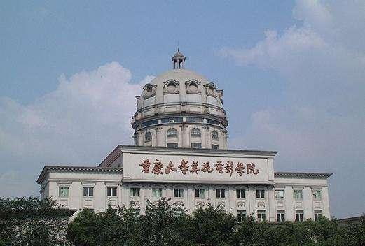 重庆大学美视电影学院