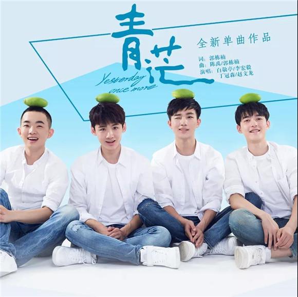 赵文龙参演的影视作品海报