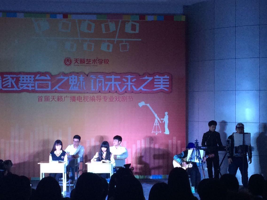 天籁戏剧节