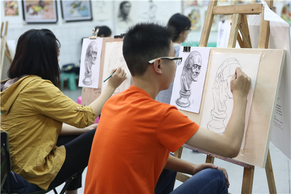 美术艺考培训