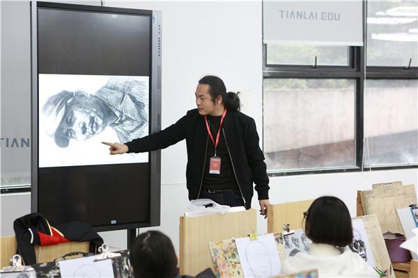 天籁美术教学