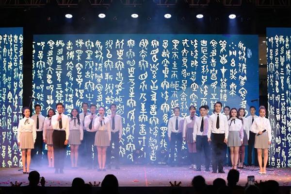 天籁艺术学校第13届梦想秀(贵州站)