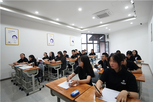 天籁文化课堂