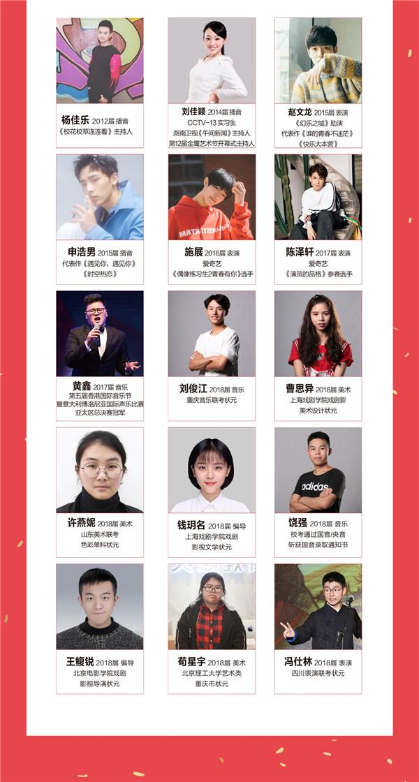 天籁教育2018年大事记
