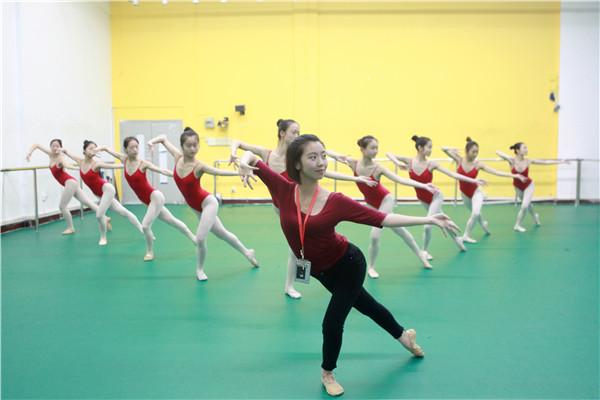 舞蹈艺考生