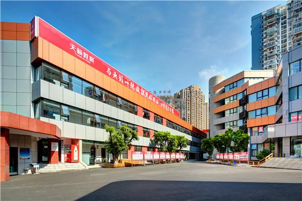 重庆集训中心