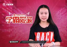 兰地—中国传媒大学