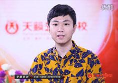 张宝藩—北京电影学院
